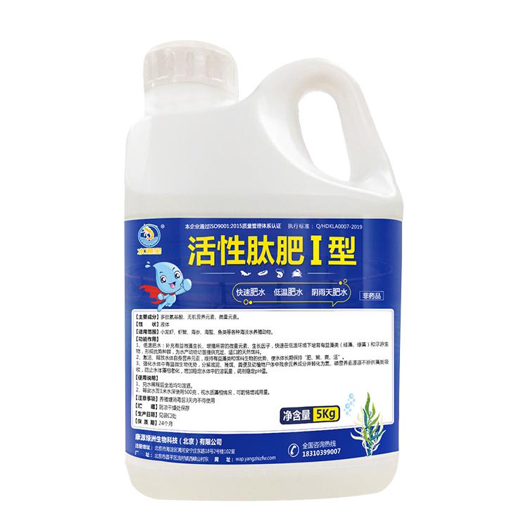 水通宝-活性肽肥Ⅰ型